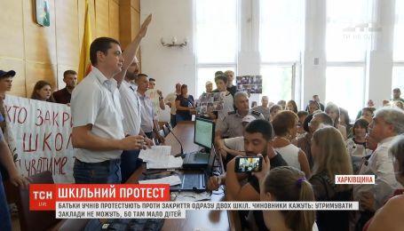 Экономия на детях: в Харьковской области закрыли сразу две школы