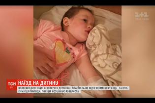 Выбитые зубы, сшитая губа и многочисленные ушибы: в Киеве велосипедист наехал на 5-летнюю девочку и удрал