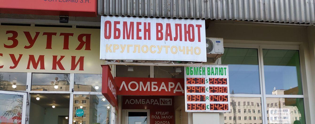 Нацбанк выявил свыше пол сотни нелегальных пунктов обмена валют