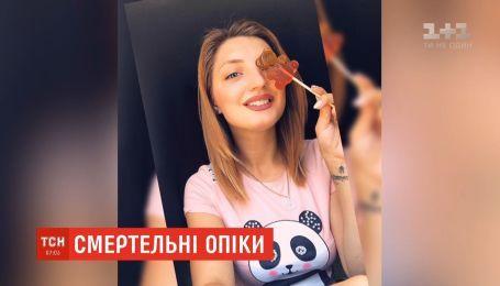 В реанимации умерла девушка, которую поджег жених в Запорожье