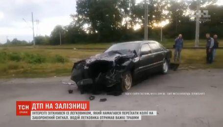 Скоростной поезд столкнулся с машиной в Житомирской области