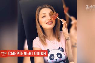 У Запоріжжі поховали 22-річну дівчину, яку підпалив наречений