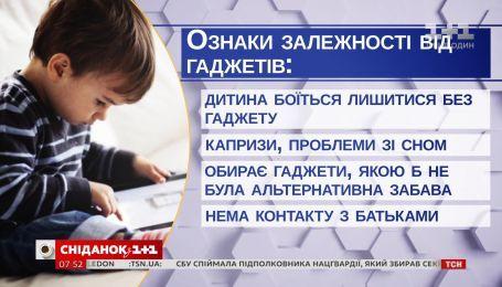 Как правильно привить детям культуру пользования гаджетами - психолог Дарья Селиванова