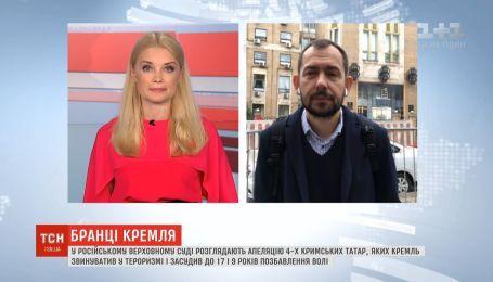 В поддержку заключенных крымских татар в РФ провели несанкционированную акцию протеста