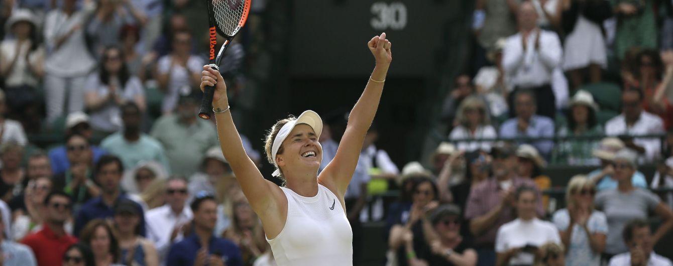 Свитолина и Халеп откроют игровой день на центральном корте Wimbledon