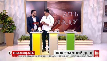 Чем удешевляют шоколад и как выбрать настоящий продукт - кулинарный эксперт Заза Кассашвили