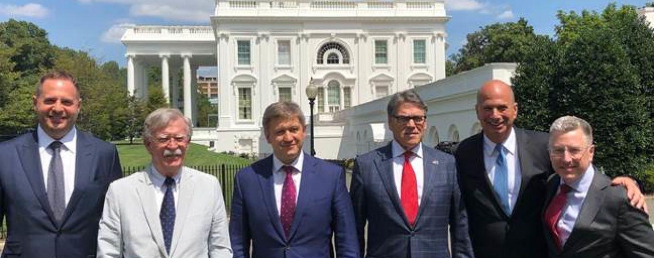 Данилюк посетил Белый дом, где встретился с министром энергетики США и советником Трампа по нацбезопасности