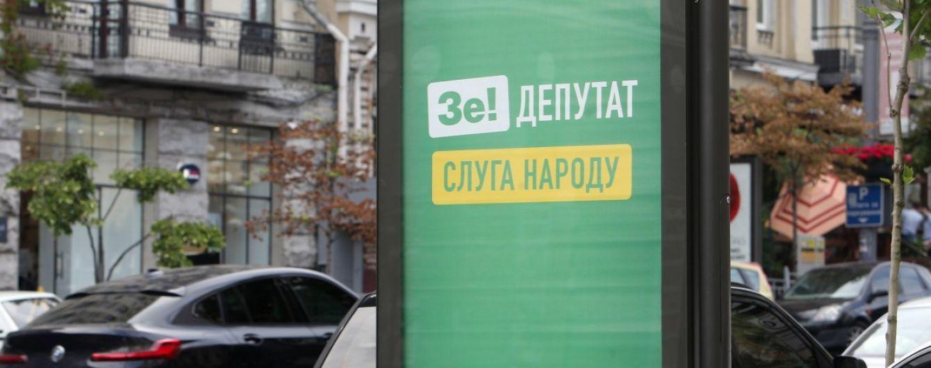 """У """"Слузі народу"""" вважають малоймовірним проведення виборів у Києві в грудні 2019 року"""