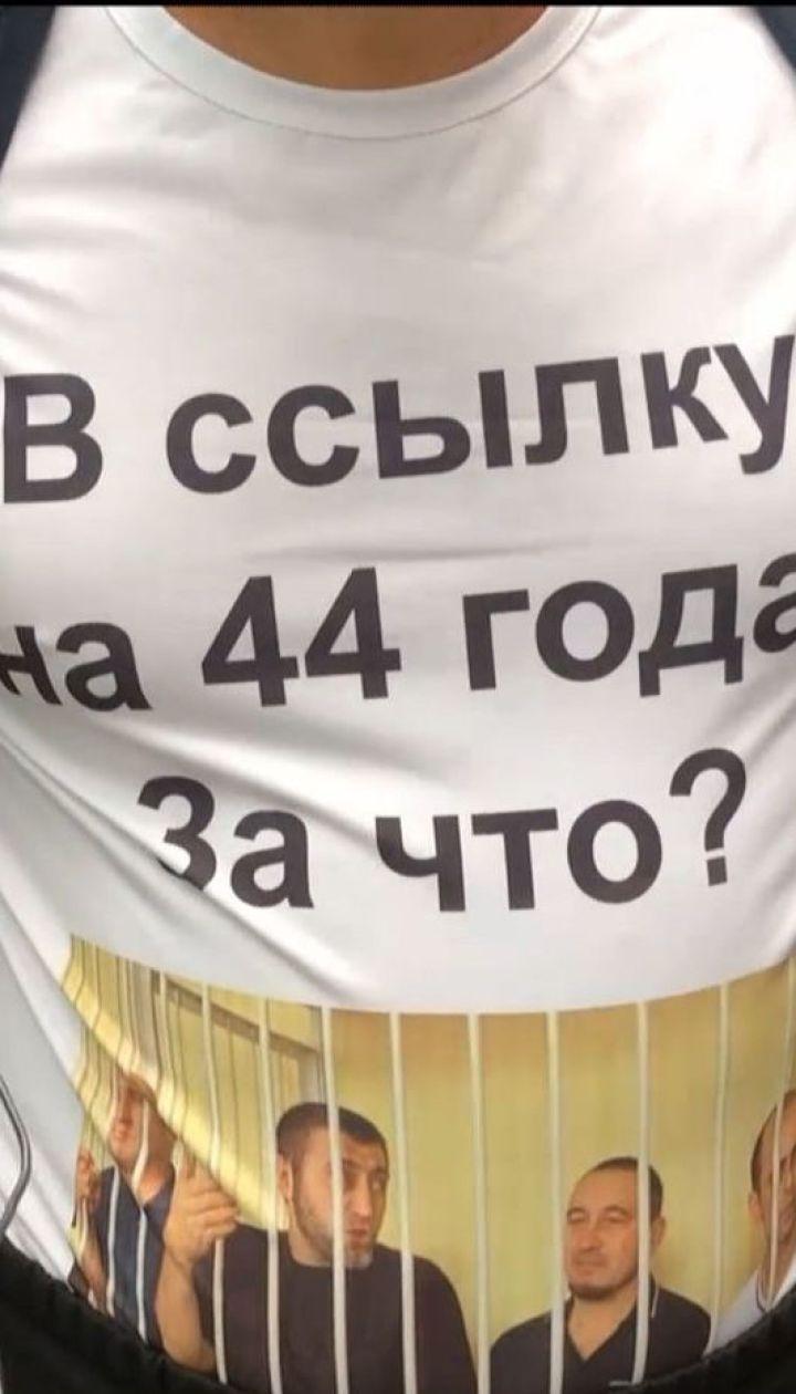 Апелляцию в отношении крымских татар, захваченных три года назад, продолжает рассматривать суд РФ