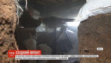 7 украинских военных ранены, еще двое получили травмы на восточном фронте