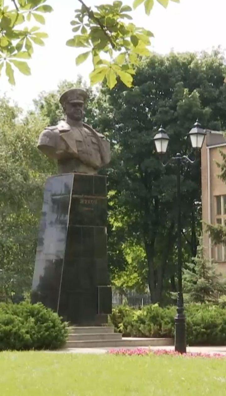 У Харкові знов з'явився пам'ятник кривавому маршалу Жукову