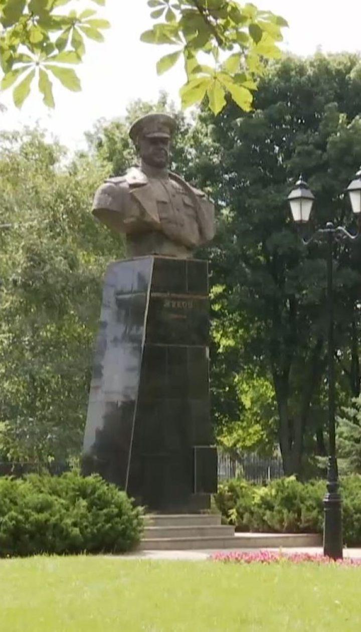 В Харькове снова появился памятник кровавому маршалу Жукову