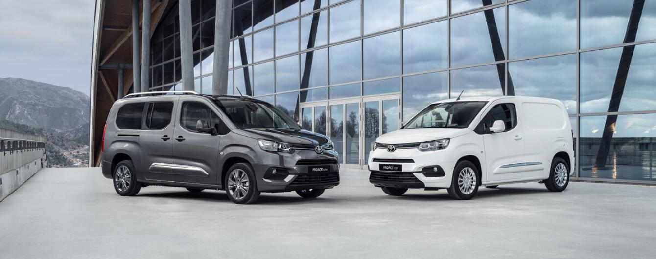 Toyota выпустит электрические авто для бизнеса