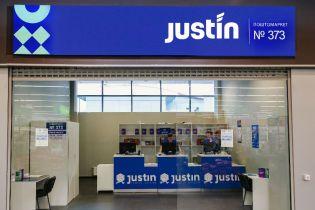 Rozetka запустила доставку через поштового оператора Justin
