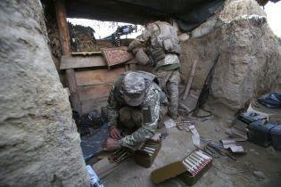 Неподалеку Новотроицкого подорвался на мине волонтер, который привез лекарства на передовую
