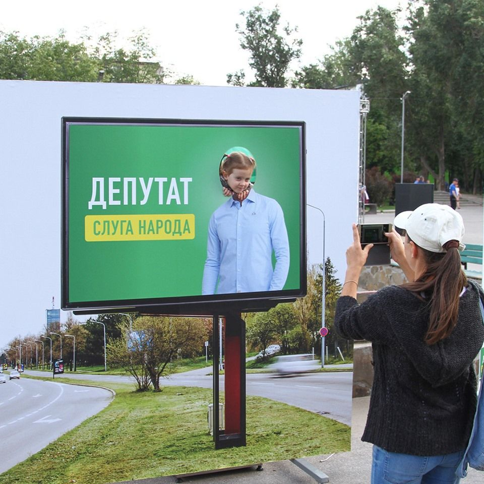 ГречкаФест _реклама