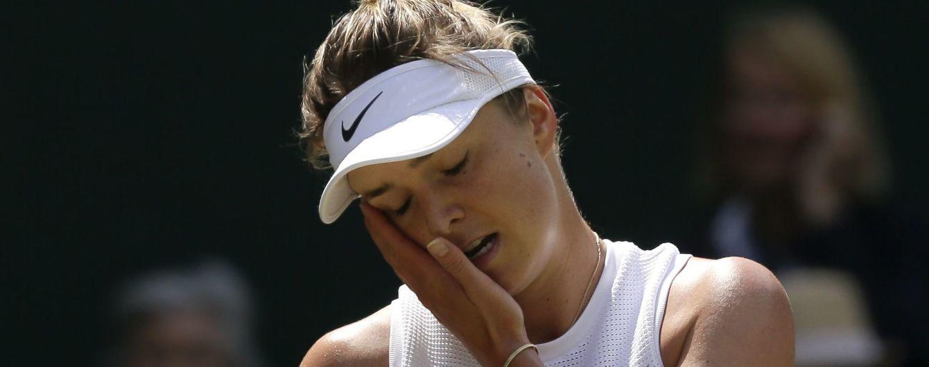 Світоліна не змогла пробитися до фіналу Wimbledon