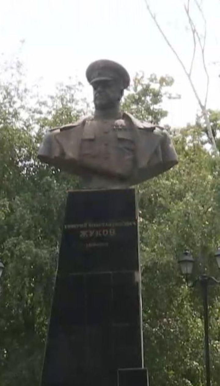 На колишньому проспекті Григоренка у Харкові відновили пам'ятник Жукову