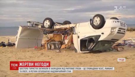 В Греции 6 человек погибли во время мощной бури
