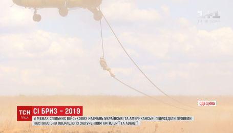 """В рамках навчань """"Сі-Бриз українці та американці провели спільну наступальну операцію"""