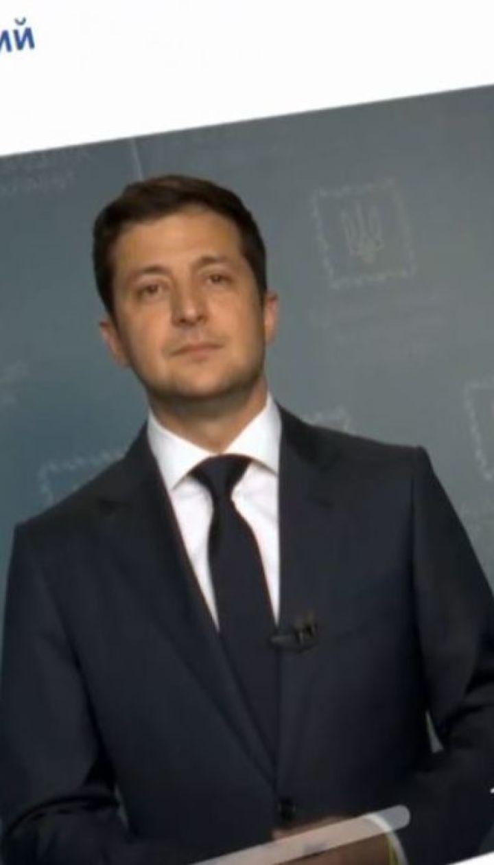 Зеленський пропонує люструвати всю постмайданну владу