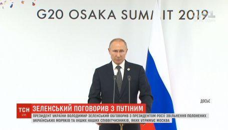 Зеленський та Путін телефоном поговорили про врегулювання ситуації на Донбасі та звільнення заручників