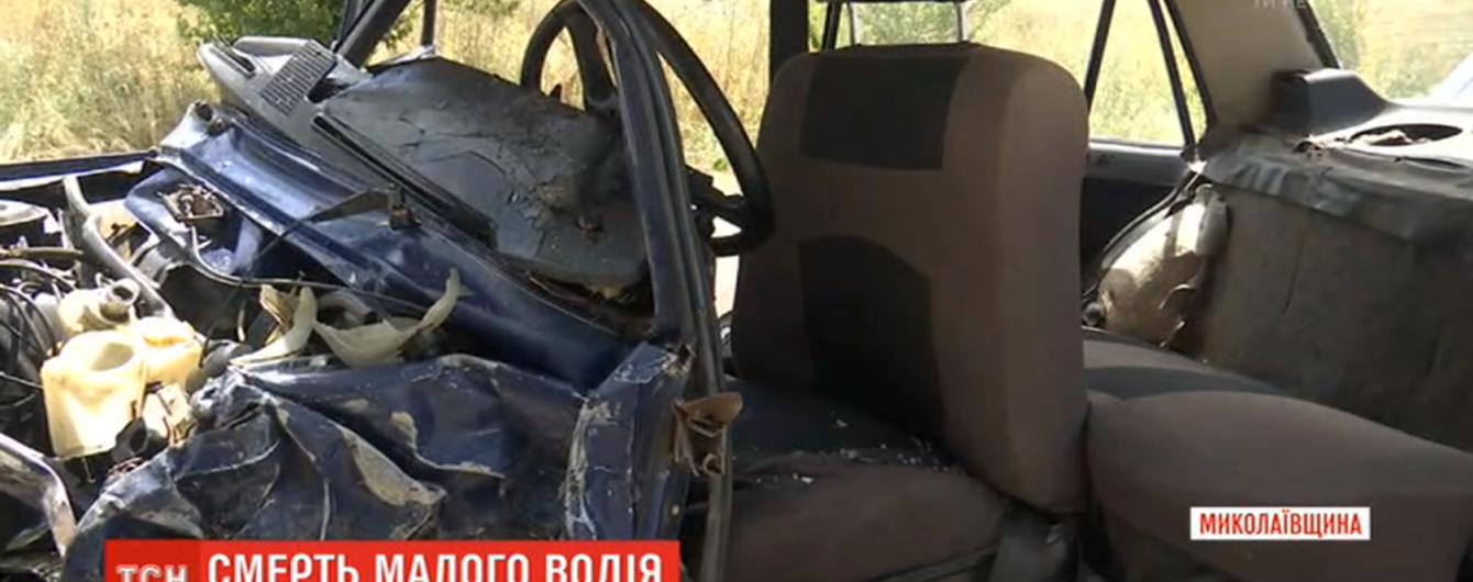 """Отец учил водить 10-летнего мальчика, который погиб в ДТП за рулем """"Жигулей"""" на Николаевщине"""