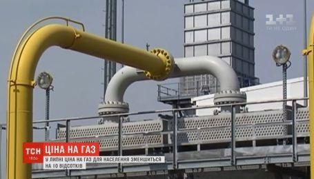 У липні ціна на газ для населення зменшиться на 10,4%