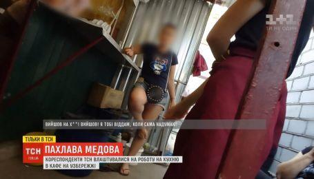 Пахлава медова: прибережні кафе вражають брудом, зіпсованими продуктами та хамством керівництва