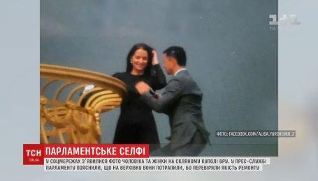 В соцсетях появились фото мужчины и женщины на стеклянном куполе Верховной Рады