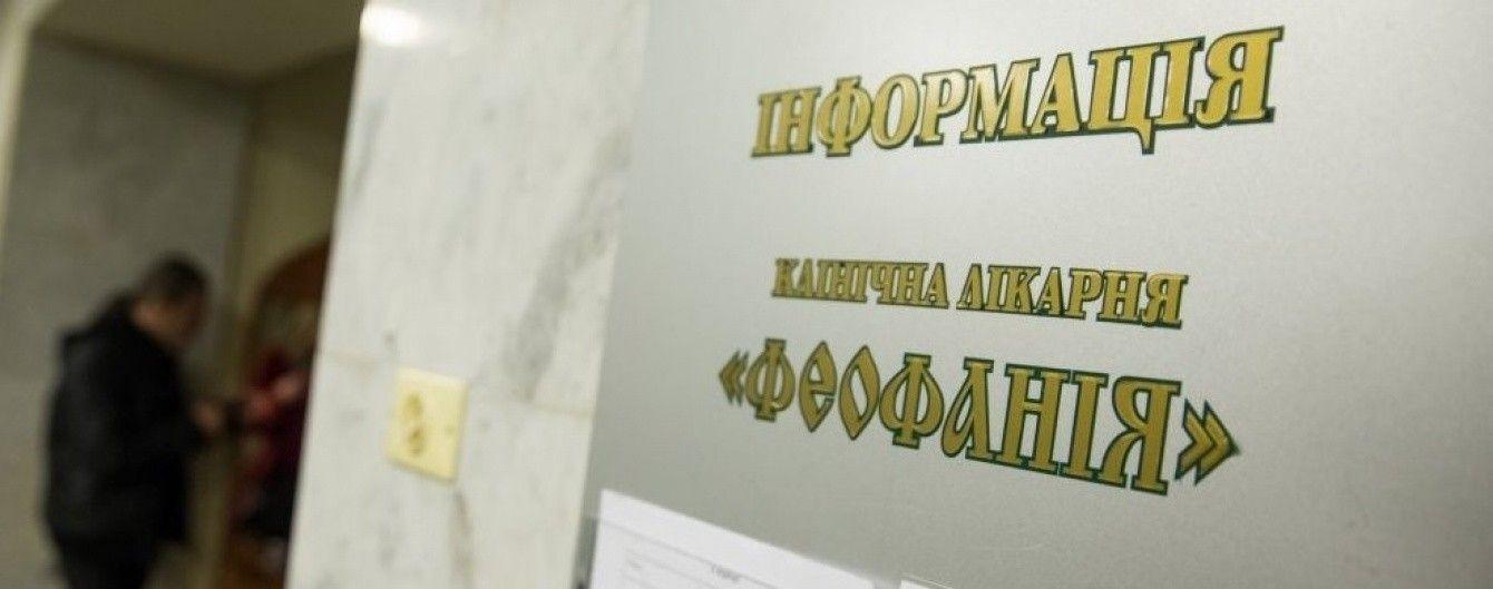 """Родственники освобожденных пленников пронесли в """"Феофанию"""" шампанское"""