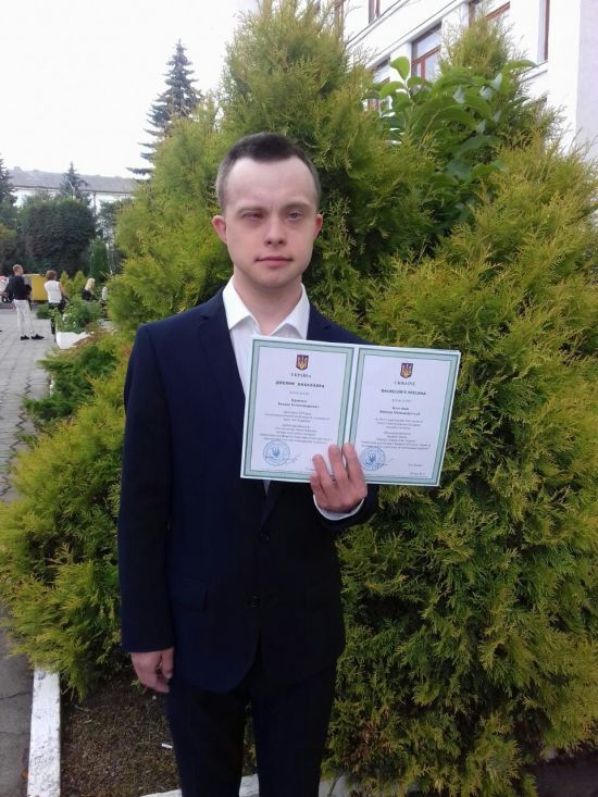 В Україні вперше хлопець із синдромом Дауна здобув вищу освіту