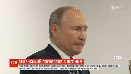 Зеленський обговорив з Путіним звільнення полонених українських моряків