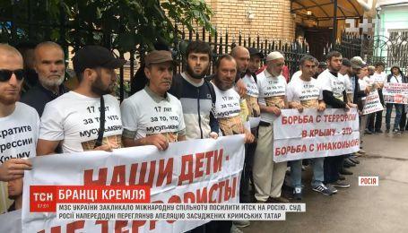 МИД Украины призвал международное сообщество усилить давление на Россию