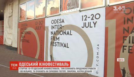 В Одессе стартует юбилейный 10-й кинофестиваль