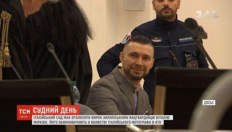 Итальянский суд вынесет приговор украинскому нацгвардейцу Виталию Маркиву