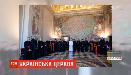 Папа Римский создал отдельное наместничество Украинской греко-католической церкви
