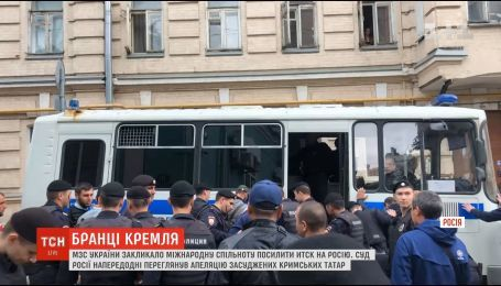 Усіх затриманих у Москві кримських татар відпустили зі слідчих ізоляторів