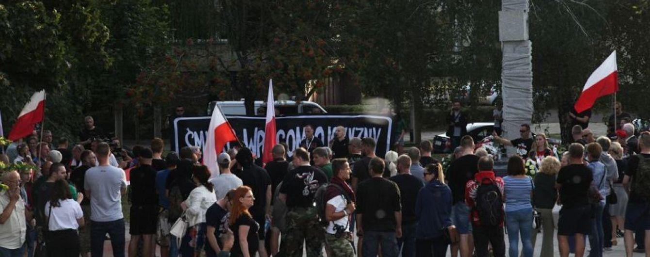 Во Вроцлаве разогнали митинг за антиукраинские лозунги