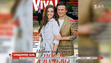 Дмитрий Комаров с женой снялся в романтической фотосессии для журнала Viva!