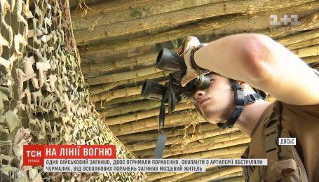 Сводка ООС: один украинский военный погиб, двое получили ранения