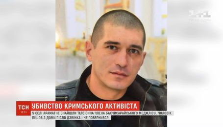 В селе Араматное нашли тело крымскотатарского активиста Фахри Мустафаева