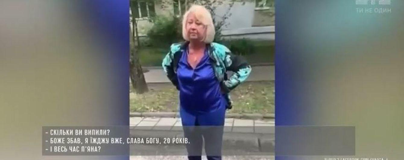 Во Львове нетрезвая медработник совершила ДТП и сбежала