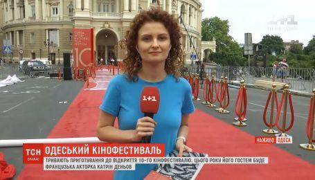 В Одессе продолжаются последние приготовления к открытию 10-го юбилейного кинофестиваля