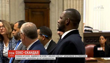 Певца R.Kelly второй раз за год арестовывают за развращение несовершеннолетних