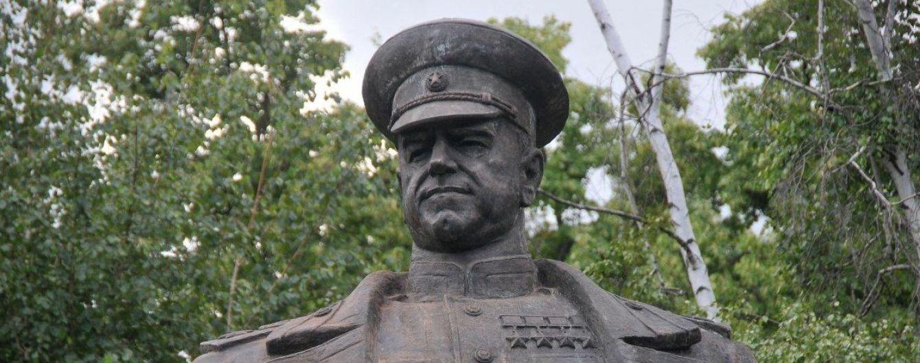 Інститутнацпам'ятіпросить поліцію та ГПУ перевірити пам'ятник Жукову у Харкові