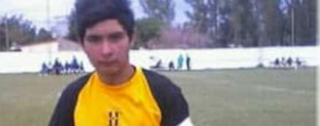 У Аргентині помер 17-річний воротар після відбитого грудьми пенальті