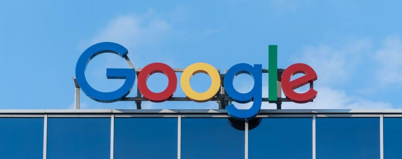"""Google посвятил дудл ююбилею Пантелеймона Кулиша, автора исторического романа """"Чорна Рада"""""""