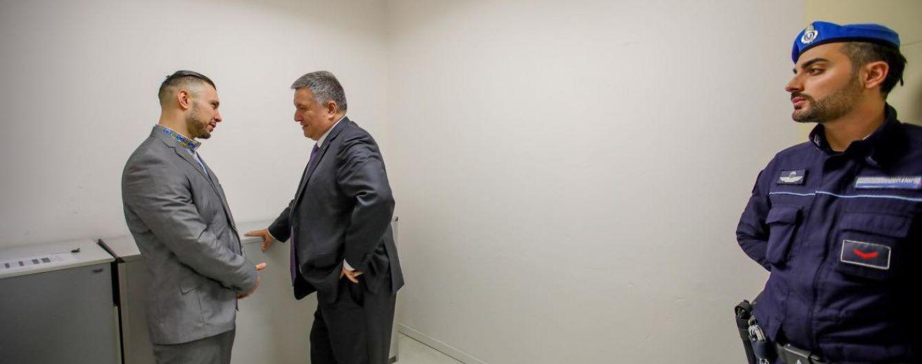 У Авакова назвали дату оглашения приговора нацгвардейцу Маркиву в Италии