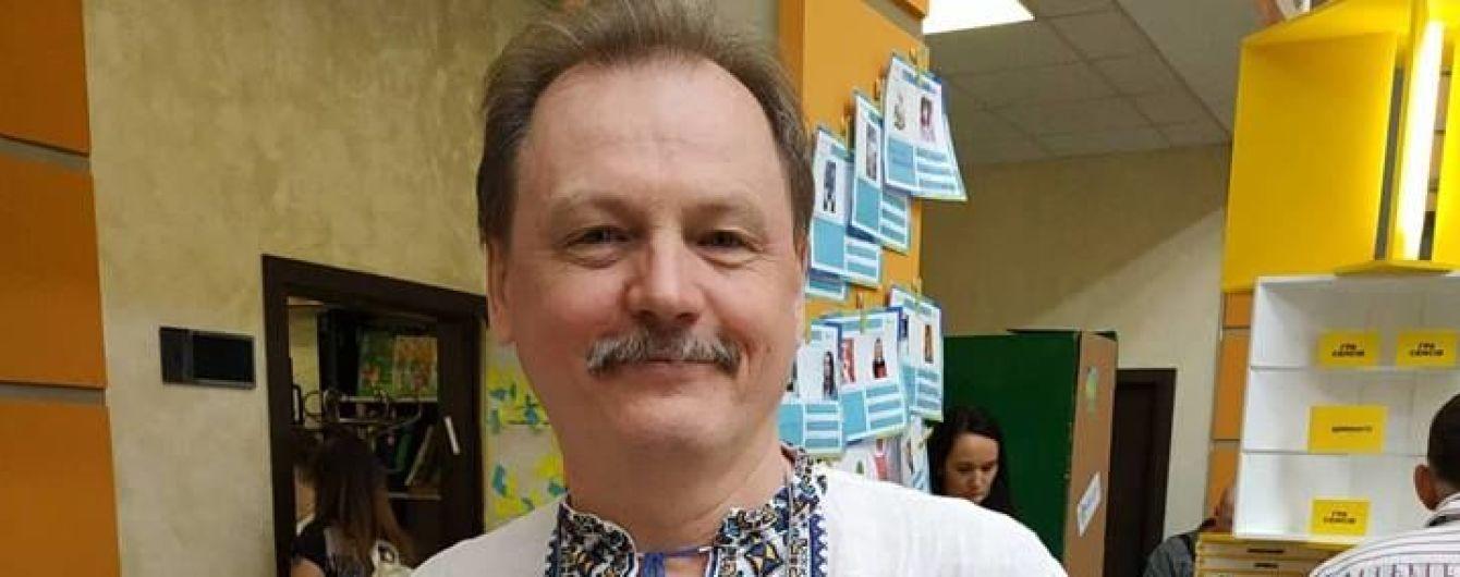 В Украине появился первый образовательный омбудсмен: им стал директор столичной школы